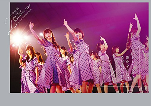 DVD/乃木坂46 2ND YEAR BIRTHDAY LIVE 2014.2.22 YOKOHAMA ARENA (通常版)/乃木坂46/SRBL-1661