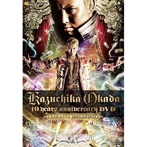 ★DVD/スポーツ/オカダ・カズチカ 10 Years Anniversary DVD/TCED-2458