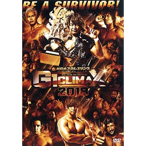 ★DVD/G1 CLIMAX 2018/スポーツ/TCED-4315