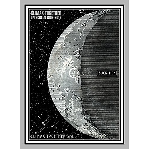 DVD/CLIMAX TOGETHER ON SCREEN 1992-2016 / CLIMAX TOGETHER 3rd (完全生産限定版)/BUCK-TICK/VIBL-898