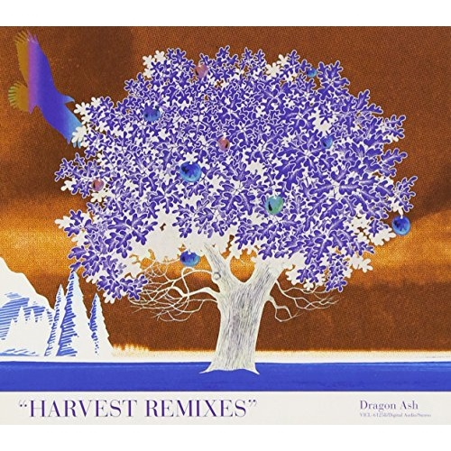 CD Dragon 豊富な品 SEAL限定商品 Ash HARVEST REMIXES VICL-61258