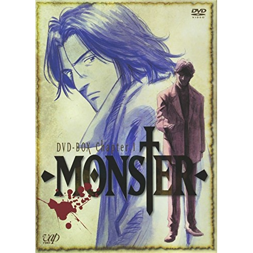 DVD/MONSTER DVD-BOX Chapter.1/TVアニメ/VPBY-12905