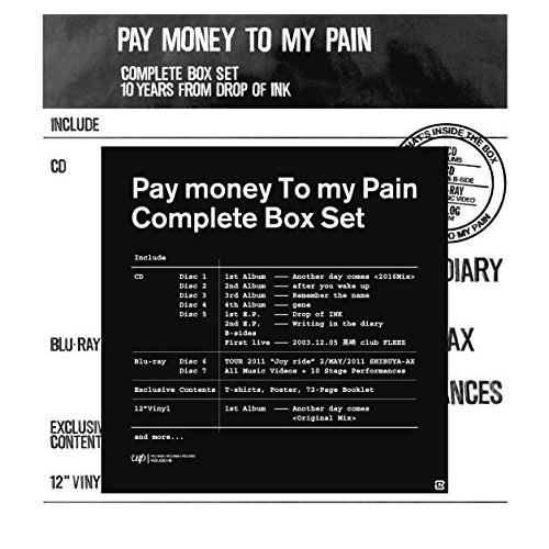 CD/Pay money To my Pain -L- (5CD+2Blu-ray+アナログ) (生産限定盤)/Pay money To my Pain/VPCC-80687