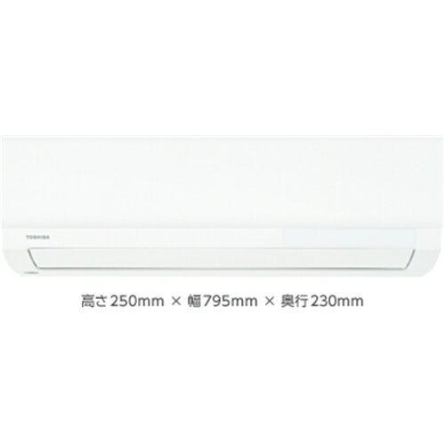 【セール】 RAS-H401P-W 東芝 TOSHIBA [エアコン (14畳・単相100V) 大清快 H-Pシリーズ ホワイト], 尾島町 e71e06e8