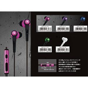 付属品/カナルタイプマイクフォン810 ホワイト 【5個セット】/アルペックス/SMP-810W-5