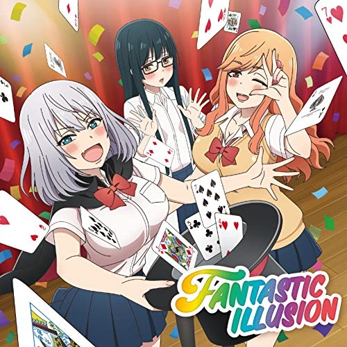 CD FANTASTIC ILLUSION 初回生産限定TVアニメ EYCA-12607 手品先輩 i☆Ris 新品■送料無料■ 盤 在庫限り