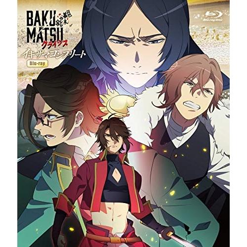 BD [8/28発売]/BAKUMATSUクライシス イキザマコンプリート Blu-ray(Blu-ray)/TVアニメ/OVXN-52 [8/28発売], 藍星 ドッグフード キャットフード:a440918c --- officewill.xsrv.jp