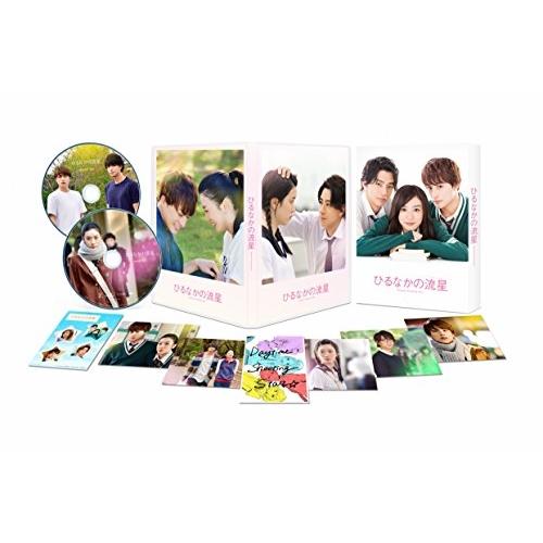 BD/ひるなかの流星 スペシャル・エディション(Blu-ray) (本編Blu-ray+特典DVD)/邦画/PCXC-50131