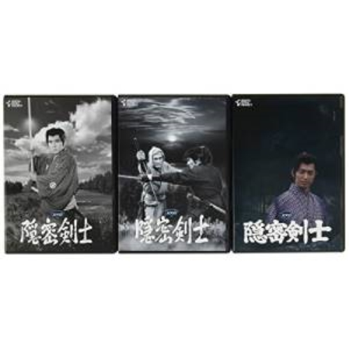 ★DVD/隠密剣士セット(1963年 1973年カラー版)/国内TVドラマ/DUPJ-162
