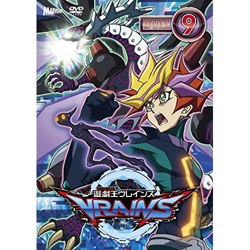 DVD/遊☆戯☆王VRAINS DUEL-9/キッズ/PCBX-60839