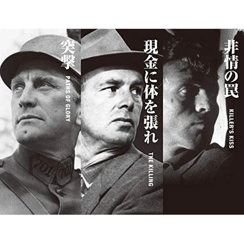 【取寄商品】 BD/スタンリー・キューブリック 初期傑作選 Blu-ray BOX(Blu-ray)/洋画/IVBD-1195