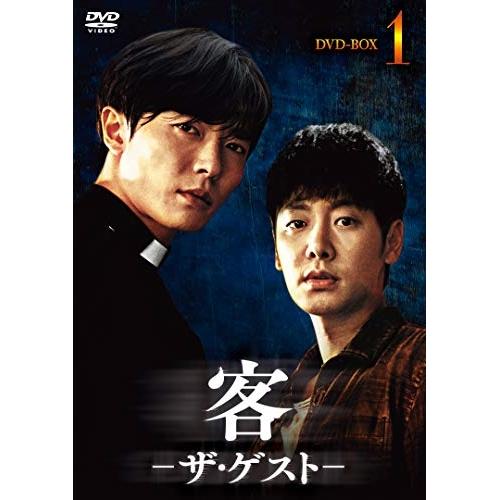 【取寄商品】 DVD/客 -ザ・ゲスト- DVD-BOX1/海外TVドラマ/BBBF-9061
