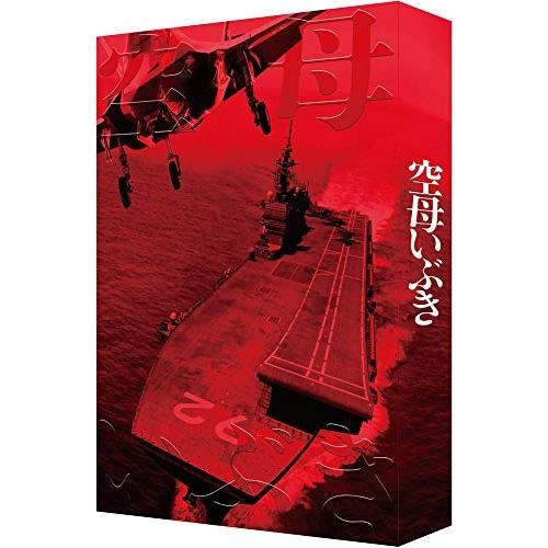 【取寄商品】 BD/空母いぶき(Blu-ray) (本編ディスク+特典ディスク) (特装限定版)/邦画/BCXJ-1499