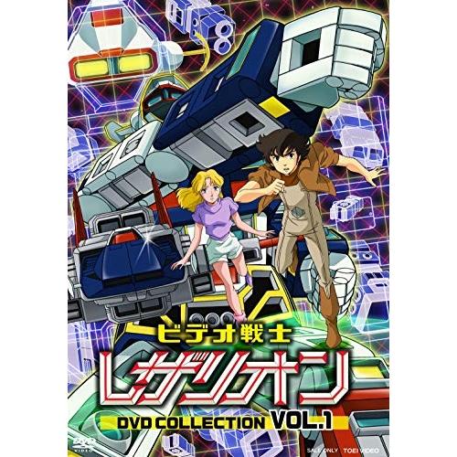 【取寄商品】 DVD/ビデオ戦士レザリオン DVD COLLECTION VOL.1/TVアニメ/DSTD-20316