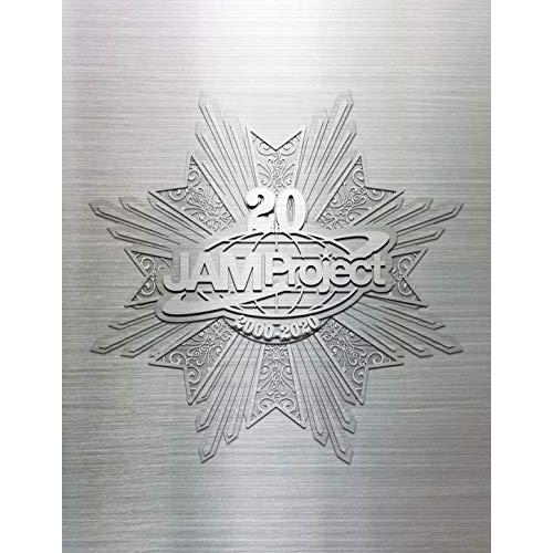 【取寄商品】 CD/JAM Project 20th Anniversary Complete BOX (21CD+3Blu-ray) (完全生産限定版)/JAM Project/LACA-9700