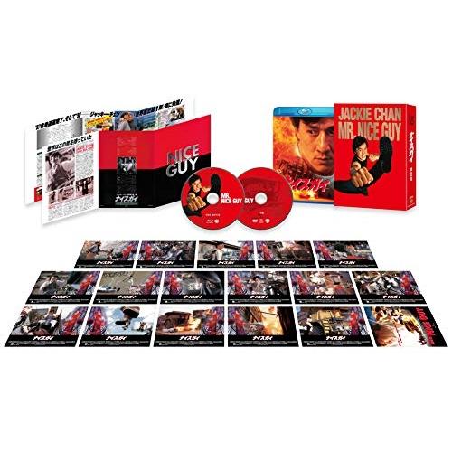 【取寄商品】 BD/ナイスガイ HDデジタル・リマスター版 アルティメット・コレクターズ・エディション(Blu-ray) (本編Blu-ray+特典DVD)/洋画/1000756660