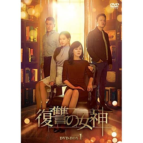 【取寄商品】 DVD/復讐の女神 DVD-BOX1/海外TVドラマ/HPBR-495