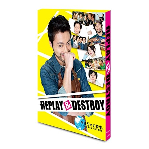 BD/REPLAY&DESTROY Blu-ray-BOX(Blu-ray) (本編ディスク2枚+特典ディスク1枚)/国内TVドラマ/ANSX-50071