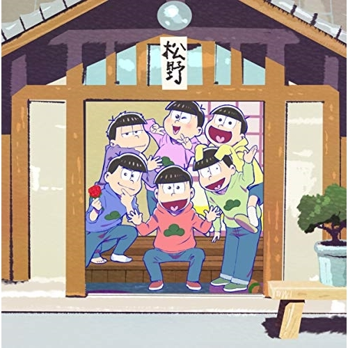 BD/おそ松さん SPECIAL NEET BOX(Blu-ray) (3Blu-ray+CD)/TVアニメ/EYXA-12309