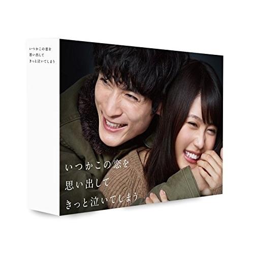 BD/いつかこの恋を思い出してきっと泣いてしまう Blu-ray BOX(Blu-ray)/国内TVドラマ/PCXC-60073
