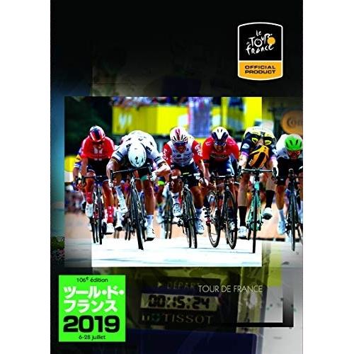 【取寄商品】 BD/ツール・ド・フランス2019 スペシャルBOX(Blu-ray)/スポーツ/TBR-29303D