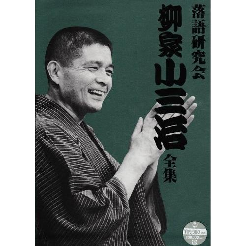 DVD/落語研究会 柳家小三治全集 (豪華解説書付)/趣味教養/MHBL-36