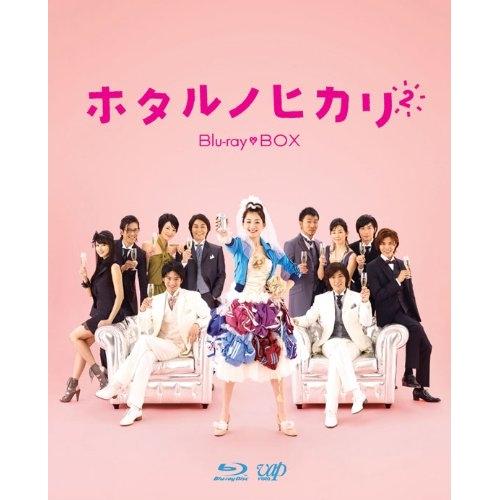 BD/ホタルノヒカリ2 Blu-ray BOX(Blu-ray) (本編ディスク5枚+特典ディスク1枚)/国内TVドラマ/VPXX-71935