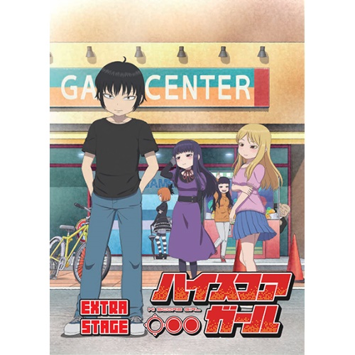 ★DVD/ハイスコアガール EXTRA STAGE (本編ディスク+特典ディスク) (初回仕様版)/OVA/1000741643