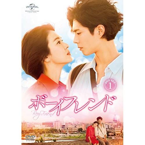 【取寄商品】 DVD/ボーイフレンド DVD SET1 (本編ディスク4枚+特典ディスク1枚)/海外TVドラマ/GNBF-5370