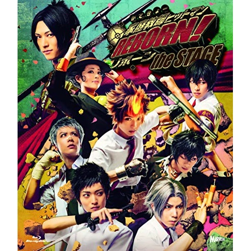 BD/『家庭教師ヒットマン REBORN!』the STAGE(Blu-ray)/趣味教養/PCXX-50147