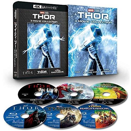 BD/マイティ・ソー:3ムービー・コレクション (3 4K Ultra HD Blu-ray+3Blu-ray) (数量限定版)/クリス・ヘムズワース/VWBS-6910