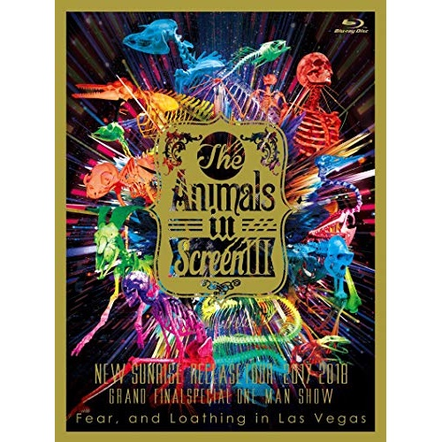 BD The Animals in Screen III-