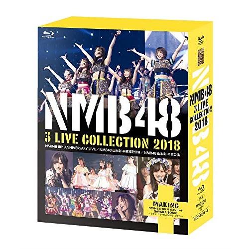 ★BD/NMB48 3 LIVE COLLECTION 2018(Blu-ray)/NMB48/YRXS-80046