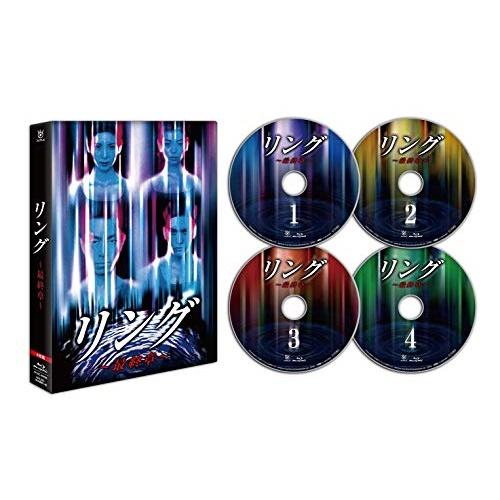 BD/リング~最終章~ Blu-ray BOX(Blu-ray)/国内TVドラマ/PCXC-60092