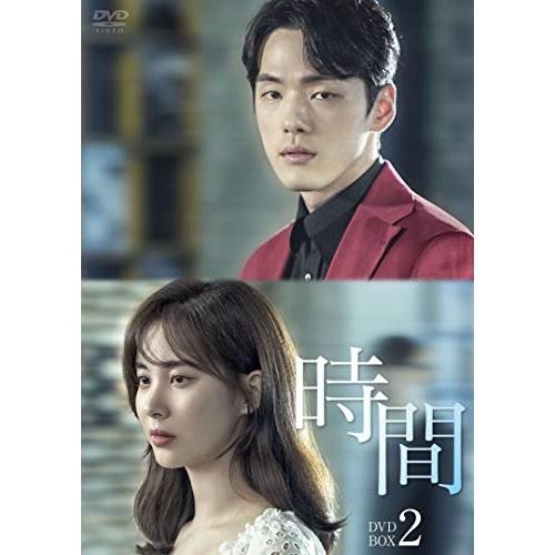 【取寄商品】 DVD/時間 DVD-BOX2/海外TVドラマ/TCED-4733
