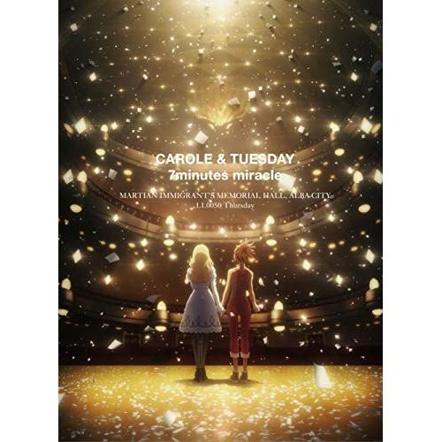 【取寄商品】 BD/「キャロル&チューズデイ」Blu-ray Disc BOX Vol.2(Blu-ray) (2Blu-ray+CD)/TVアニメ/VTZF-101