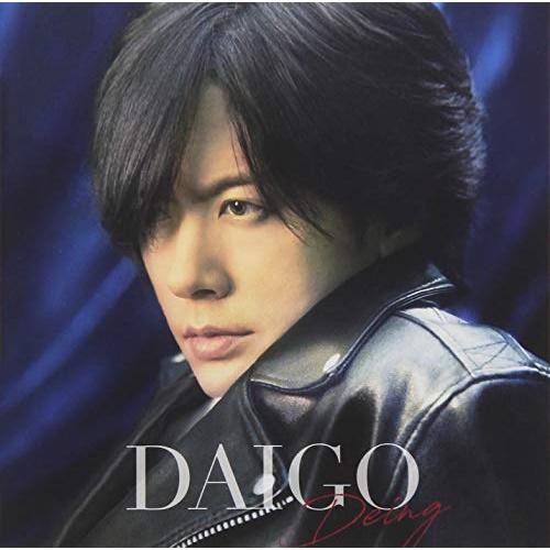 CD Deing 国産品 通常盤 ZACL-9109 マート DAIGO
