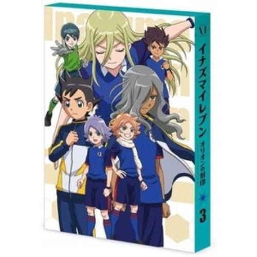 【取寄商品】 BD/イナズマイレブン オリオンの刻印 Blu-ray BOX 第3巻(Blu-ray)/キッズ/ZMAZ-13403