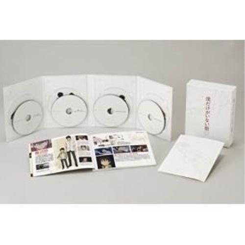 【取寄商品】 BD/僕だけがいない街 上(Blu-ray) (本編Blu-ray2枚+特典Blu-ray1枚+CD) (完全生産限定版)/TVアニメ/ANZX-12041