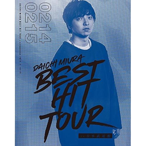 BD DAICHI MIURA BEST HIT TOUR 出荷 in Blu-ray 日本武道館 ハイクオリティ 本編ディスク2枚+特典ディスク1枚 三浦大知 スマプラ対応 AVXD-16879
