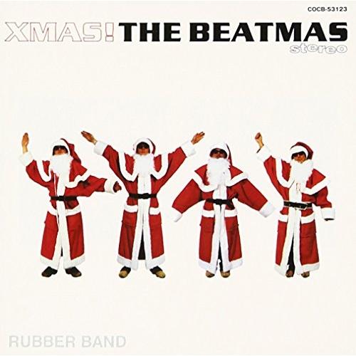 業界No.1 CD クリスマス 最新号掲載アイテム ザ COCB-53123 ビートマス