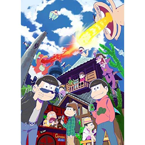 【取寄商品】 BD/はじめてのおそ松さんセット(Blu-ray) (廉価版)/TVアニメ/EYXA-12137
