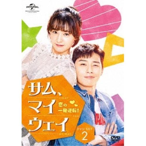 ★DVD/サム、マイウェイ~恋の一発逆転!~ DVD SET2 (5DVD+Blu-ray)/海外TVドラマ/GNBF-3887