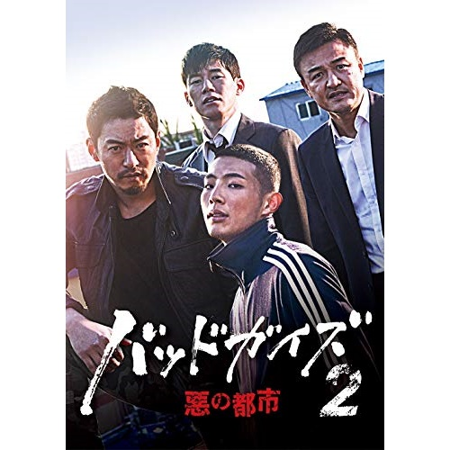 【取寄商品】 DVD/バッドガイズ2~悪の都市~ DVD-BOX1/海外TVドラマ/PCBE-63804 [4/2発売]