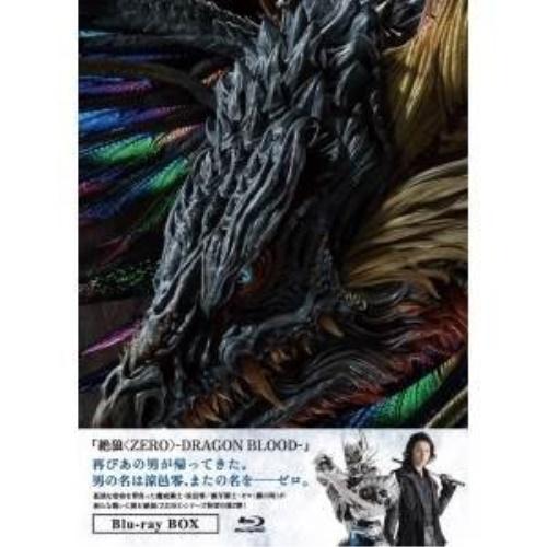 【取寄商品】 BD/絶狼(ZERO)-DRAGON BLOOD- Blu-ray BOX(Blu-ray) (本編Blu-ray3枚+CD+特典DVD1枚)/国内TVドラマ/PCXE-60144
