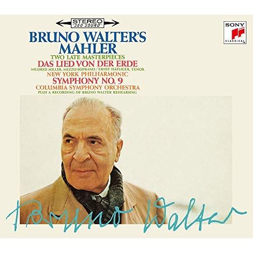 CD/マーラー:交響曲第1番「巨人」・第2番「復活」・第9番・大地の歌 さすらう若人の歌 (4ハイブリッドCD+CD) (完全生産限定盤)/ブルーノ・ワルター/SICC-10316