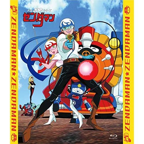 【取寄商品】 BD/「ゼンダマン」全話いっき見ブルーレイ(Blu-ray)/TVアニメ/FFXA-9014 [2/21発売]
