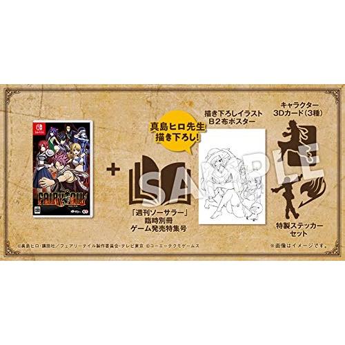 【お取り寄せ】 ニンテンドー/FAIRY TAIL GUILD BOX/NintendoSwitchソフト