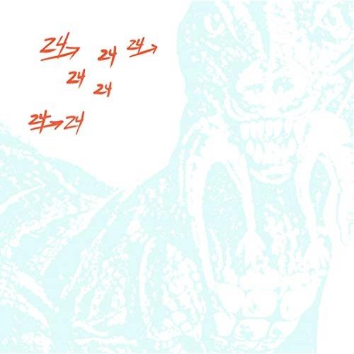 保障 CD 24― 激安セール 24 MUSIC: THE DEFINITIVE 解説付 RUSSELL ダイナソーL OTLCD-5451 ARTHUR