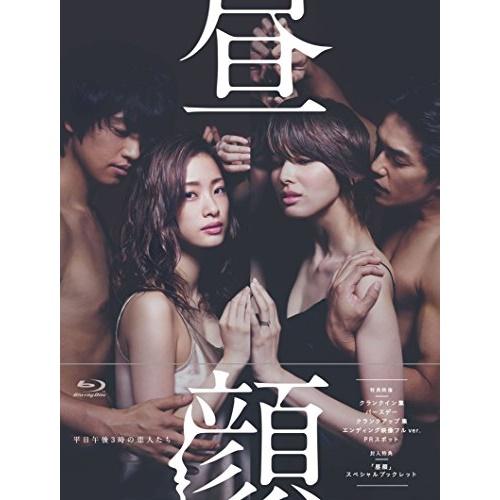 【取寄商品】 BD/昼顔~平日午後3時の恋人たち~ Blu-ray BOX(Blu-ray)/国内TVドラマ/PCXC-60059